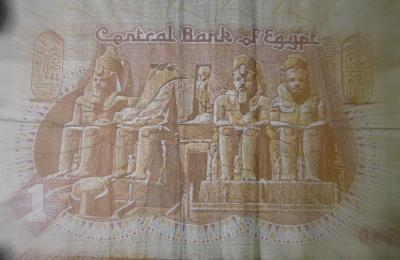 Ägyptischer Pfund