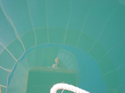 Ballon Spiegelung