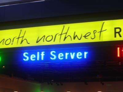 Self Server