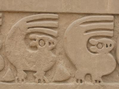 Ruinenmetropole Chan Chan, Peru
