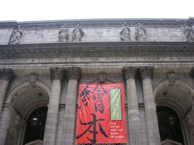 Newy York Public Library