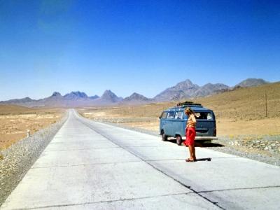 Die Fernstrasse zwischen Kabul und Herat in Afghanistan