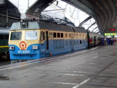 Zug Nr. 3 in Peking
