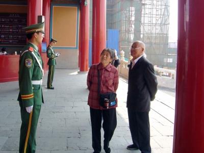 Am Eingang zur verbotenen Stadt in Peking