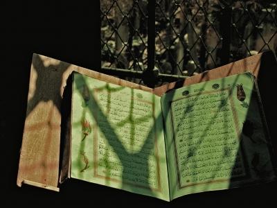 Der Koran in einer Moschee in Istanbul