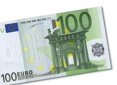 Geldschein: 100 Euro