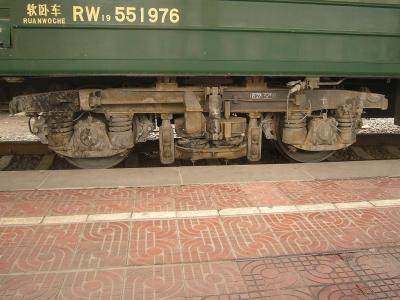 Fahrgestell des Zuges von Peking nach Moskau