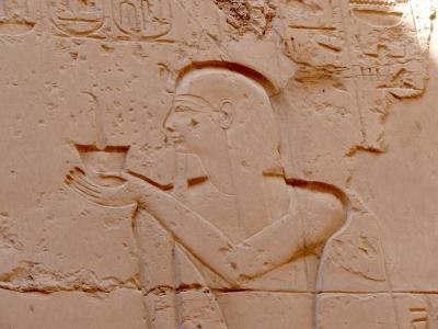 Kaffee-Reklame im alten Ägypten