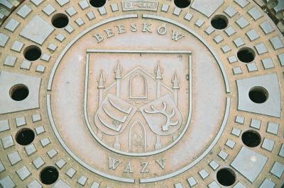Wappen auf Gullydeckel