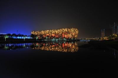 Olympiastadion 08.08.08