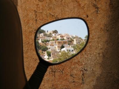 Reflection of Symi