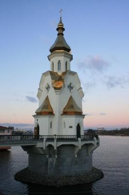 Kirche am Dnepr