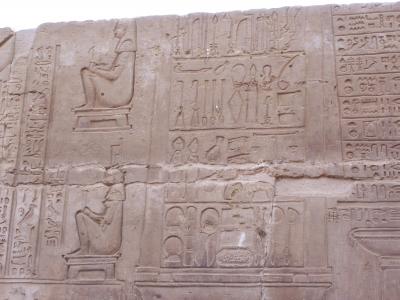 Chir. Instrumente im alten Ägypten
