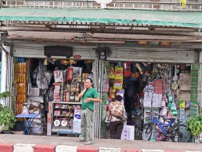 Laden in Nong Khai, Thailand