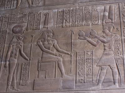 Edfu-Tempel Ägypten