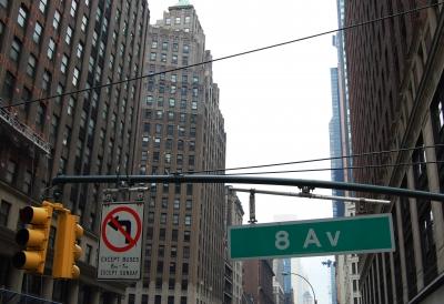 New York Ampel 2