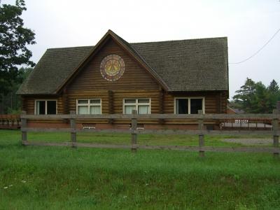 Indianerhaus