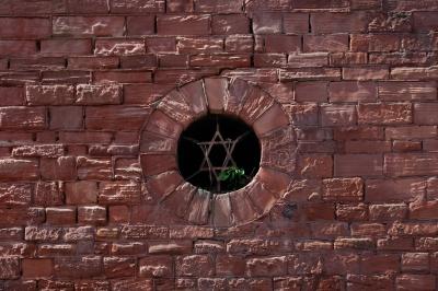 Das Zeichen in der Wand