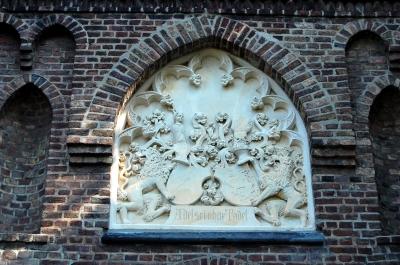 Wappen Schloss Paffendorf, Adel sei ohne Tadel