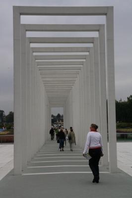 Eingang Bundesgartenschau