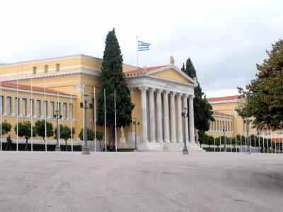 Athen / Zappaion Messegebäude