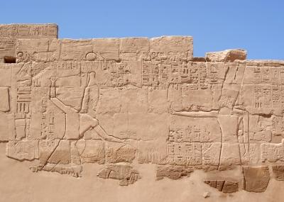 Hieroglyphenschrift im alten Ägypten