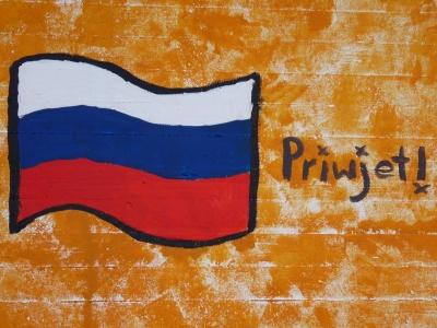 Landesgruß: Russland