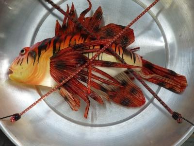 Fischfangquote