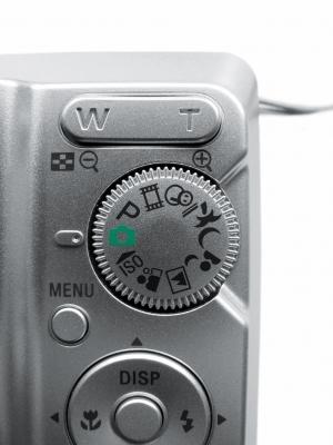 Digitalkamera - Detailaufnahme
