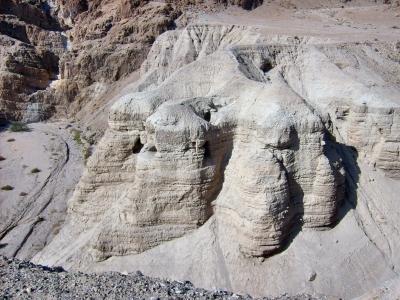Qumran Höhlen (Israel)