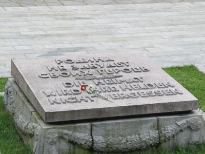 Gedenkstätte Treptower Park