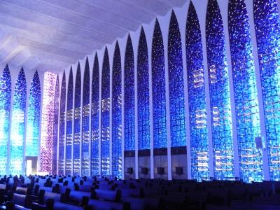 Santuário de Dom Bosco