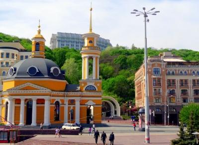 Postplatz mit Christuskirche