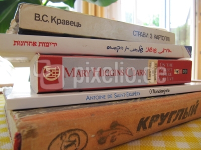Bücher in vielen Sprachen