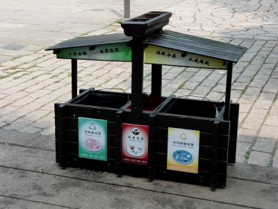 Mülltrennung auf chinesich