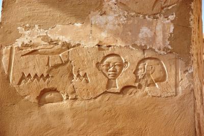 Die altägyptischen Hieroglyphen