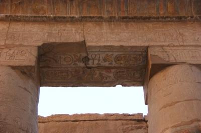 Gut erhaltene Hieroglyphen