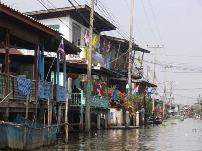 """Floating Market"", Damnoen Saduak, Thailand"
