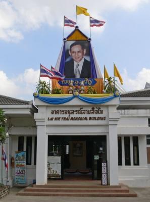 """""""Ram Kham Haeng National-Museum"""""""
