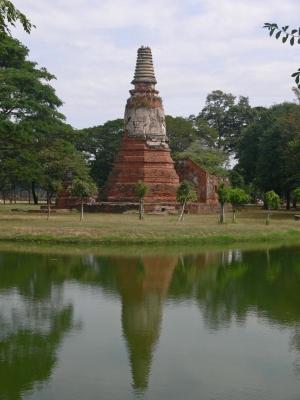 Rama-Park, Ayutthaya Thailand