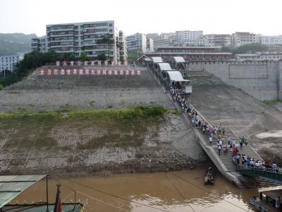 Touristen am Yangtse (China)