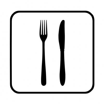 Hinweisschild: Restaurant