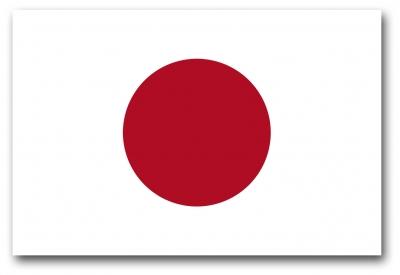 Flagge | Fahne: Japan