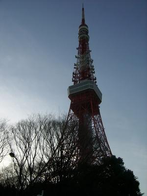 Der Eiffelturm in Tokyo