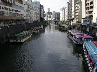 Fluss mit Booten in Tokyo