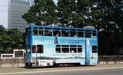 Doppeldecker der Hongkong Straßenbahn