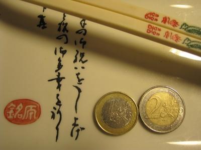 Chinesisch essen III