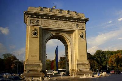 Arcul de Triumf Bukarest