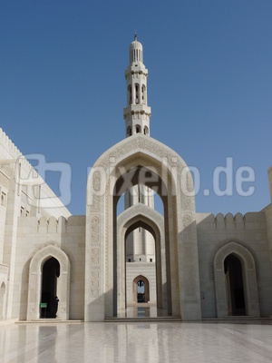 Oman: Sultan Qaboos Moschee 2