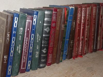 Arab. Bücher